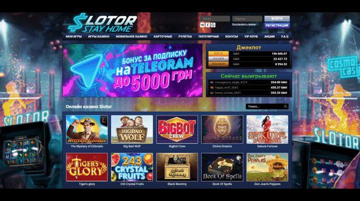 Слотор казино: особенности